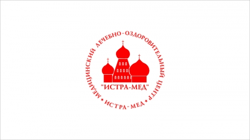 Медицинский лечебно-оздоровительный центр «Истра-Мед»