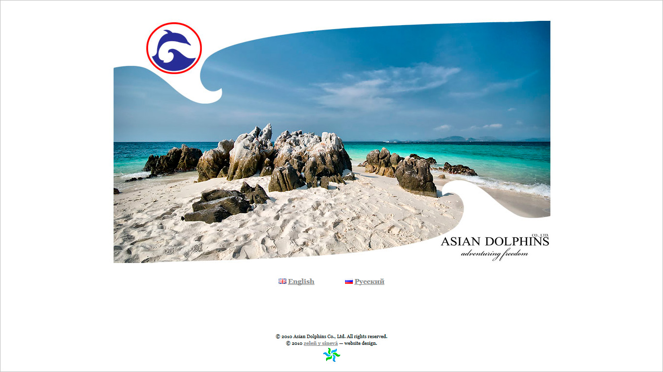 Asian Dolphins Co., Ltd.