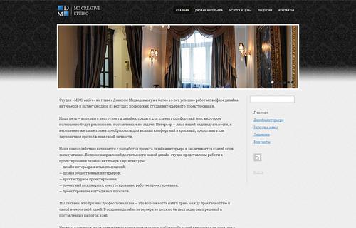 Дизайн-Интерьера.рф