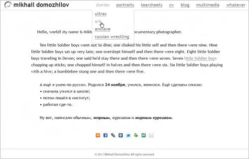 Вариант 2 - Trebuchet