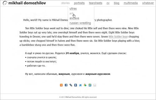 Вариант 2 - Tahoma