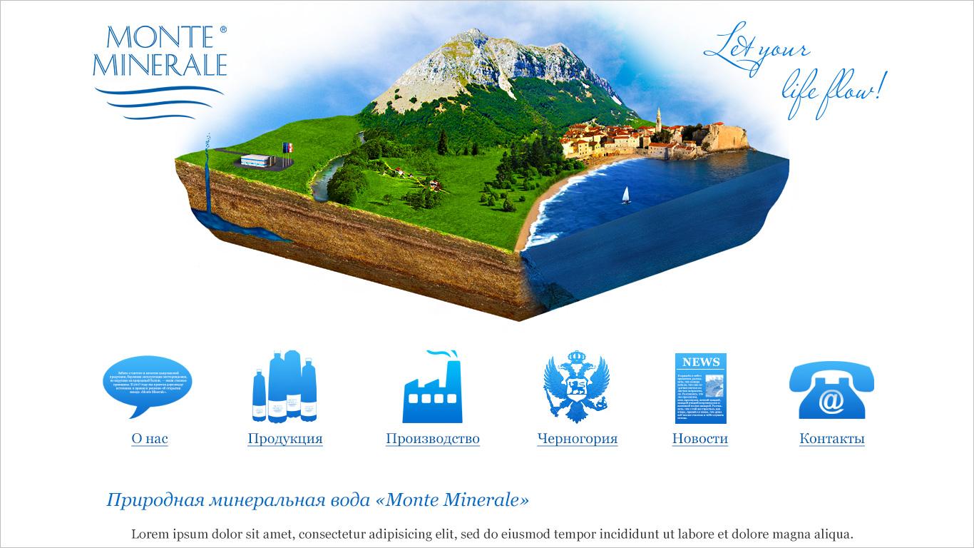 Monte Minerale