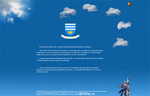 Предыдущая версия сайта