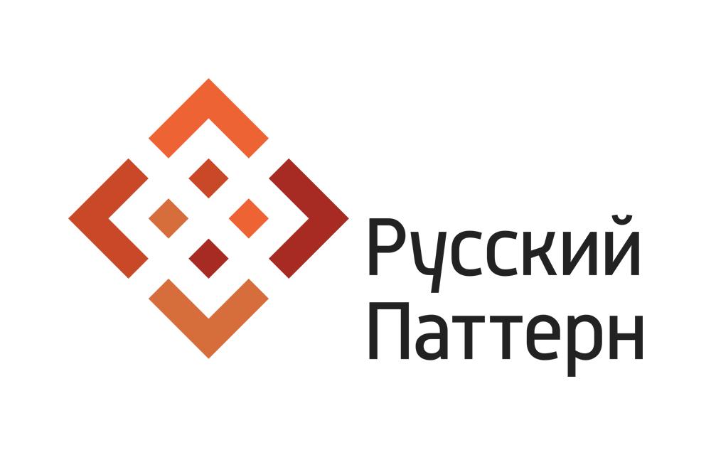 Русский Паттерн