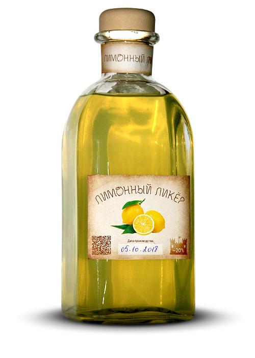 Homemade lemon liqueur (limoncello)