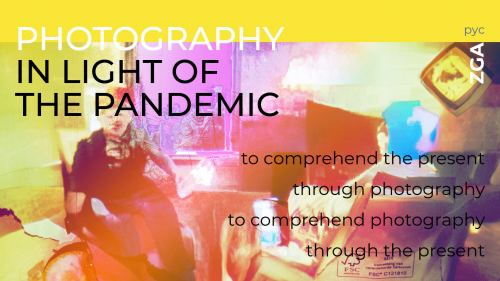 Photography in Light of the Pandemic